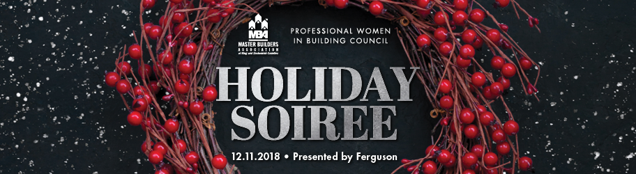2017 MBAKS Professional Women in Building Holiday Soiree